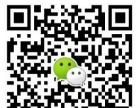 南通方太热水器官方网站全国售后服务咨询电话欢迎访问