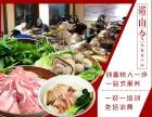 上海连锁餐饮 马瓢黄牛肉火锅 总部扶持力度大的创业好项目