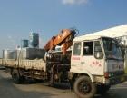 大型搬厂、货柜装卸、高空吊装、设备移位