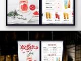 上海长宁广告灯箱设计效果图提供