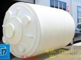 白沙10吨减水剂储罐优惠促销