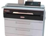 京图JT-1500系列激光多功能打印机