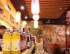 【池田屋】日本料理加盟哪家号好,寿司连锁店加盟