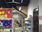 高档小区门口超市转让Q