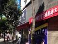 环城中路养路二段 商业街卖场 32平米