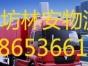 潍坊火车站至西安(双向)