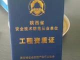 陕西安防资质 商标专利申报 等企业荣誉资质诚信代理