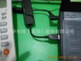 供应USB Fax Modem MINI USB传真猫 Mode