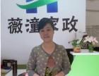 上海市嘉定区安亭医院中国月嫂