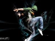 玉环街舞培训嘻哈舞 爵士舞 机械舞 霹雳舞等