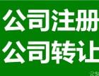 广州工商变更商标注册地址异常解除