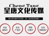 宁夏吴忠影视拍摄制作专业公司 宣传片 广告片 专题片 汇报片