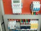 上门电焊打眼,维修电路,安装电器