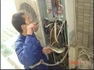 园区独墅湖专业维修家用空调 中央空调 清洗 加氟