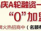 鲜榨果汁加盟找路口香芋 全年热卖 店店火爆