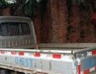 广汉 什邡长安小货车出租长短途运输搬家