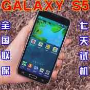货到付款 港行正品 三星 GALAXY S5 智能手机 全新未拆封 5.1寸