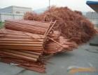高价回收废铜废铁废铝 工厂设备 机械设备