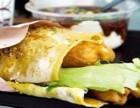 黄太吉煎饼加盟,人气火爆,特色风味小吃