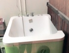 宠物spa 冲浪浴缸