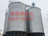 河南康程专做粮食钢板仓 热镀锌卷板材料合成
