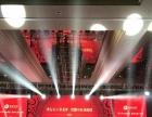 河南LED显示屏租赁/郑州LED显示屏出租