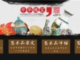 2020上海道明拍賣行