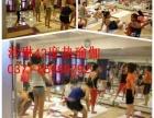 郑州瑜伽培训|郑州高温瑜伽|郑州沙琳42度热瑜伽