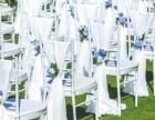 贵阳婚礼策划公司,婚庆策划,婚礼一站式服务