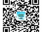 成人高考火热报名中,桂林电子科技大学(函授)招生简章