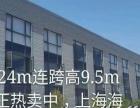鑫龙二手钢结构常年出售各种规格二手钢结构厂房