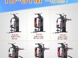 家用组合器多功能训练器 综合健身器单人站