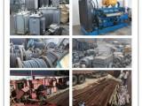 成都電線電纜回收變壓器發電機回收廢銅廢鐵廢鋼廢鋁回收各類廢舊