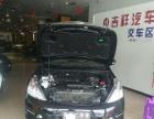 日产 天籁 2012款 2.0 CVT XL 智享版车好无事故