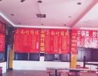 安义 龙津镇前进路南职学院食堂 摊位柜台 40平米