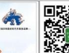 骜德方略广东云浮汽车4S店企业内训及现场辅导
