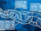 重庆区块链服务器搭建运营