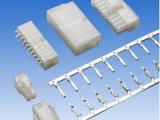 厂家直销 PH2.0连接器 PH2.0接线端子 PH胶壳 针座