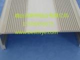 供应烟台百斯特速冻机用铝合金制品冷冻板深