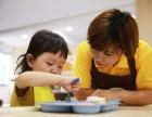 南京幼儿托管中心 艾丽果婴幼儿成长之家