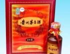 北京回收茅台酒 五粮液 回收红酒洋酒 高价上门回收电话 收酒