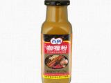 热销新品  ldquo百利rdquo咖喱粉