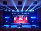 天津大港舞台灯光音响价格是多少?