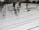 鼓楼专业防水补漏业务,防水施工工程,屋顶阳台防水