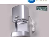 名牌新品ABS塑料自动感应干手机  酒店宾馆用高速托水烘手器