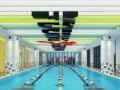英豪斯健身游泳会所