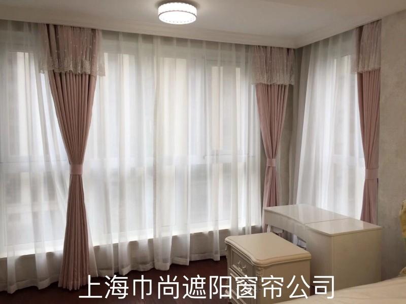 上海嘉定区定做办公室遮阳窗帘铝百叶卷帘定做阳光房电动窗帘