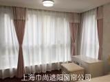 上海宝山区定做办公窗帘 宝山定做窗帘店