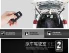 吉利博越双撑杆电动尾门双电机带电吸电尾门后备箱开启汽车改装