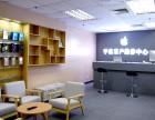 长沙苹果售后服务点-APP-Store-财富中心店网点